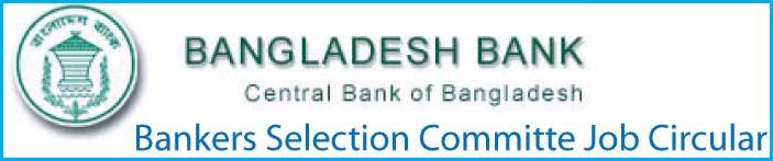 Bankers Selection Committee Job Circular