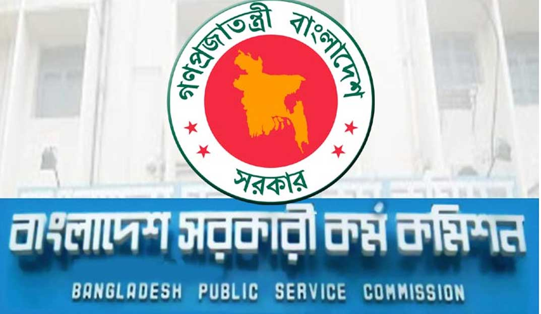 Banagladesh Public Service Commission