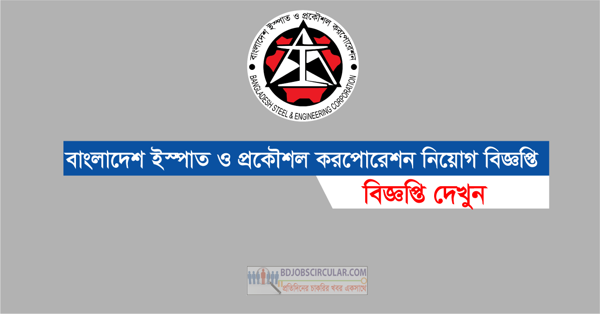 Bangladesh Steel & Engineering Corporation