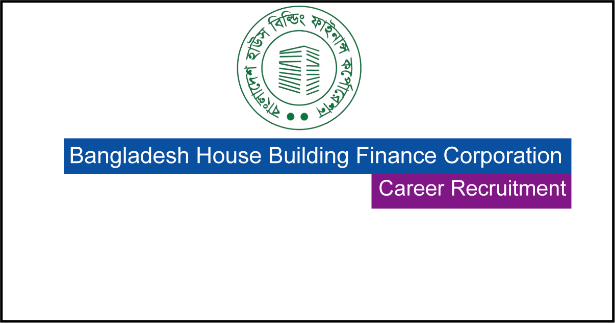 Bangladesh House Building Finance Corporation